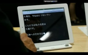 JR博多駅観光案内所での手話・文字通訳サービスのお知らせ画像2