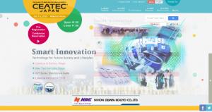CEATEC2013 WEBサイト画像