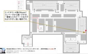 グッドデザイン賞受賞展 ミッドタウン4階展示会場