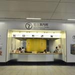遠隔通訳端末が設置された福岡市観光案内所(博多駅総合案内所)