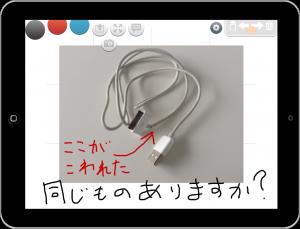 UD手書きVer.1.4.0 写真を取り込んでみた例